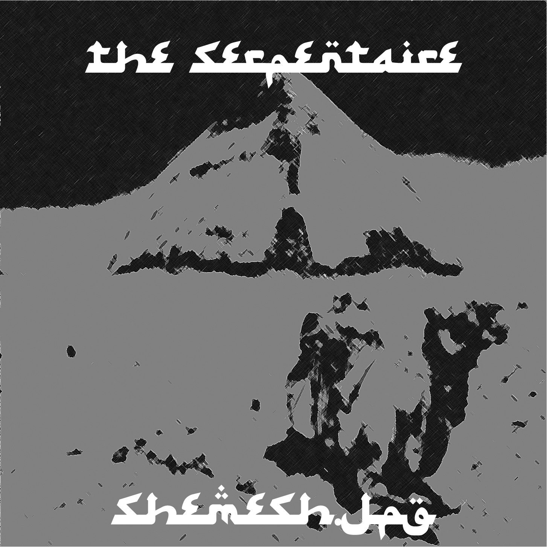 Shemesh Word: [Petroglyph439] The Serpentaire (Shemesh)